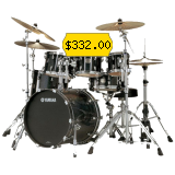 This drum kit is perfect for novice musicians.